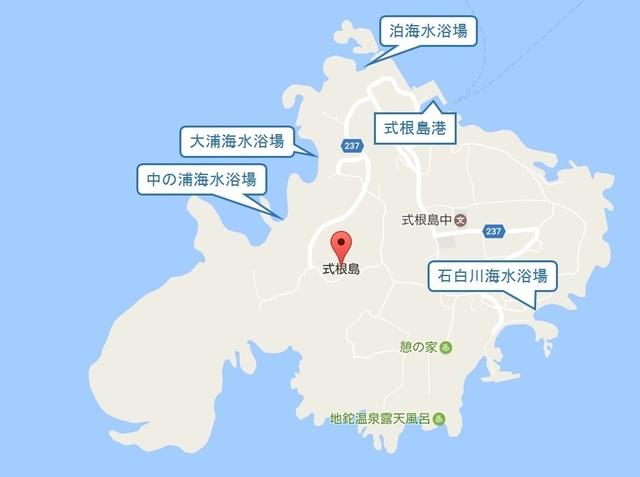 式根島1.jpg
